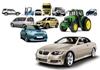 Cars/Vehicles